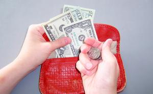 Почему одни зарабатывают, а другие нет